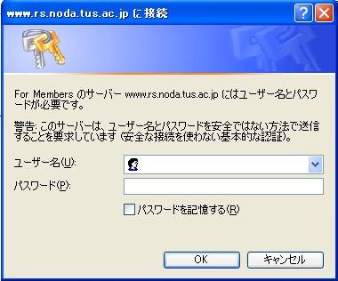 htaccessユーザー認証