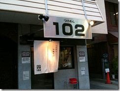 IMG_0761