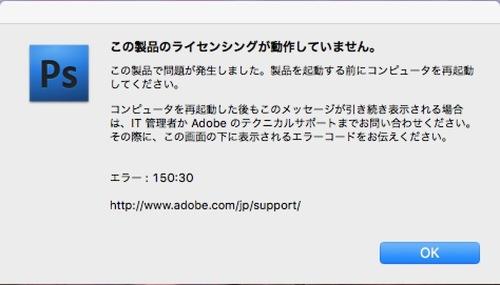 スクリーンショット 2018-01-04 9.46.23.jpg