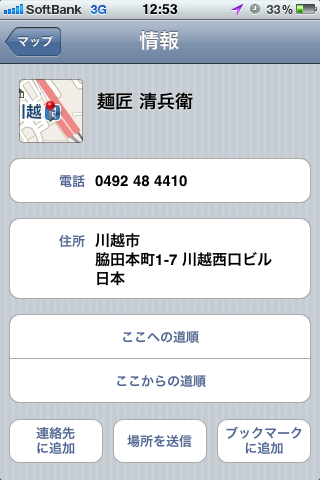image-20110417134618.png
